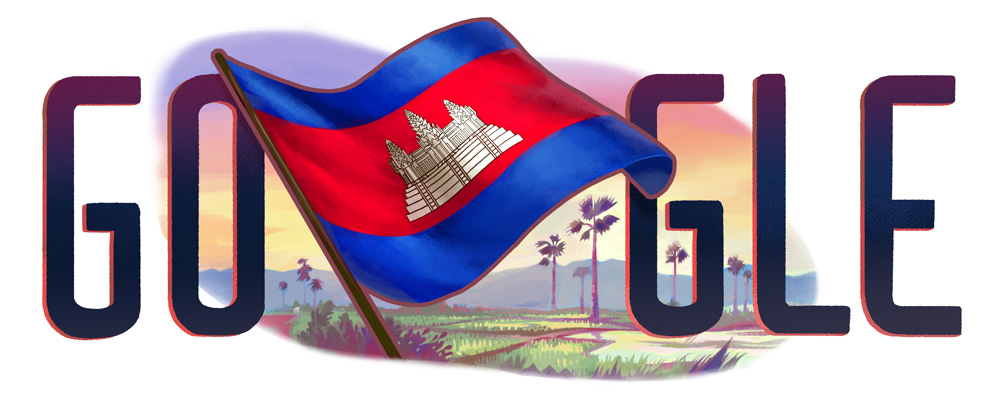 cambodia-independence-day-2015